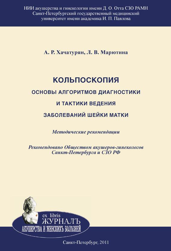 Возьмем книгу в руки 06/17/52/06175265.bin.dir/06175265.cover.jpg обложка