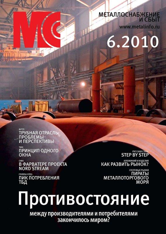 Открытые системы Директор информационной службы №04/2016
