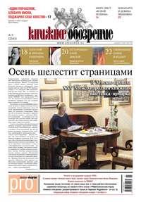 - Книжное обозрение (с приложением PRO) №19/2012