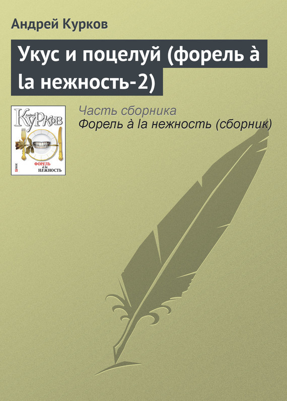 обложка книги static/bookimages/06/33/29/06332935.bin.dir/06332935.cover.jpg