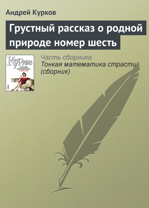 обложка книги static/bookimages/06/33/82/06338285.bin.dir/06338285.cover.jpg