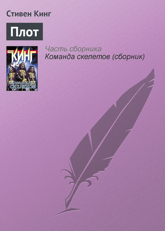 электронный файл static/bookimages/06/35/95/06359515.bin.dir/06359515.cover.jpg