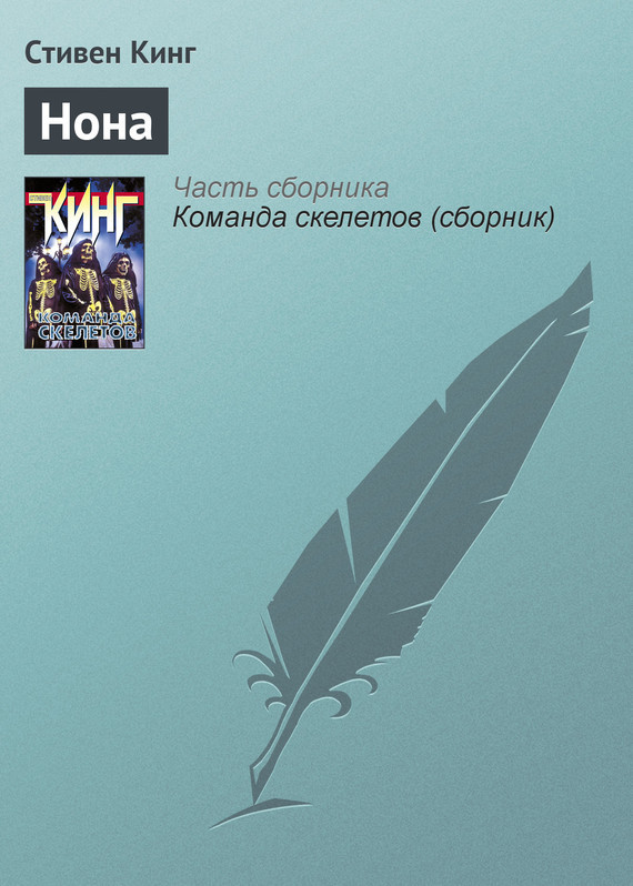 электронный файл static/bookimages/06/35/95/06359595.bin.dir/06359595.cover.jpg
