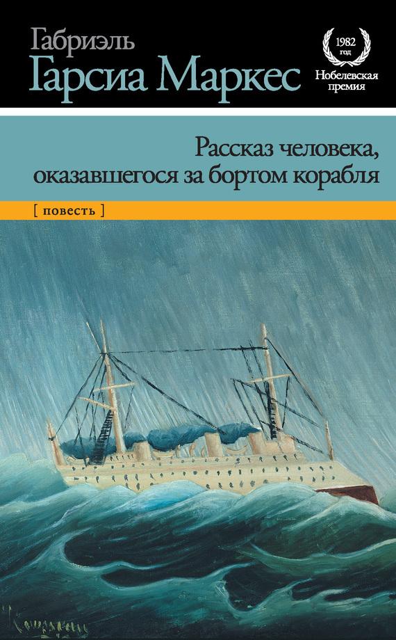 обложка книги static/bookimages/06/36/00/06360065.bin.dir/06360065.cover.jpg