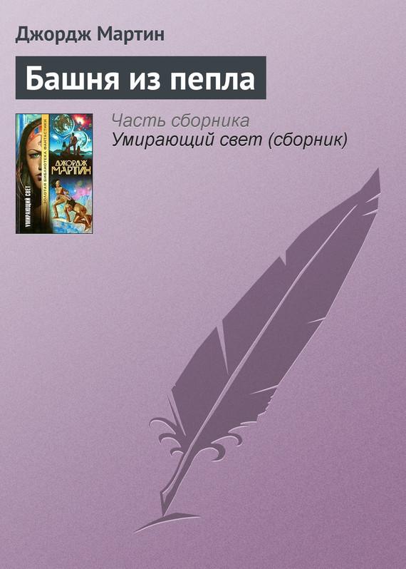 электронный файл static/bookimages/06/38/13/06381347.bin.dir/06381347.cover.jpg