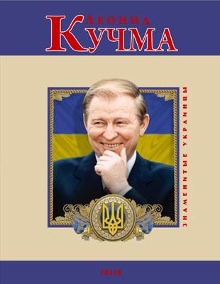занимательное описание в книге К. Бондаренко