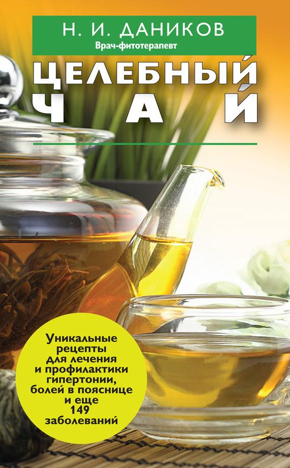 сода от паразитов в организме человека