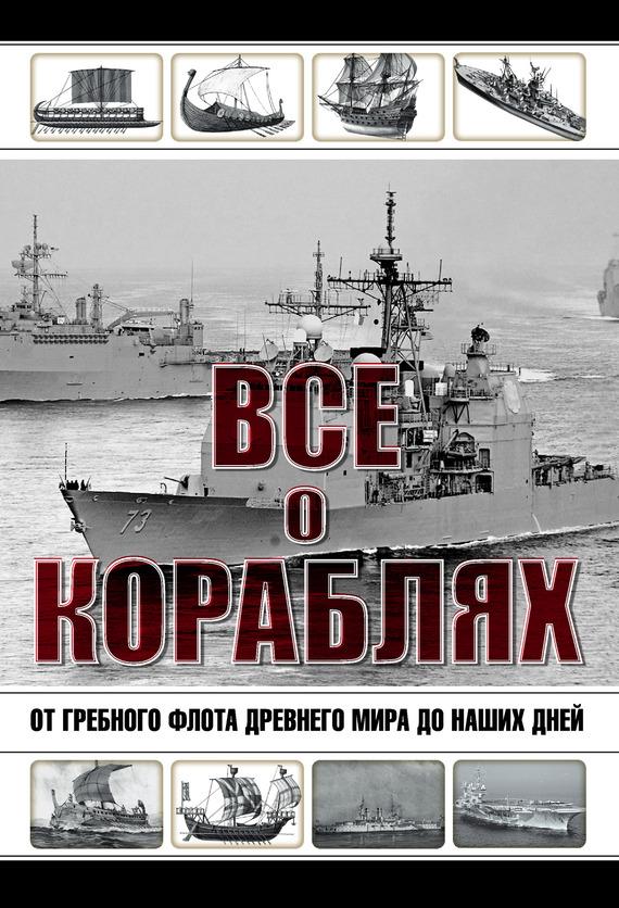 Юрий Каторин бесплатно