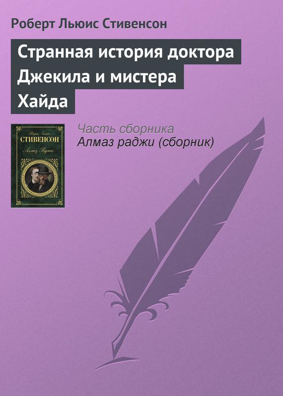 электронный файл static/bookimages/06/58/52/06585241.bin.dir/06585241.cover.jpg