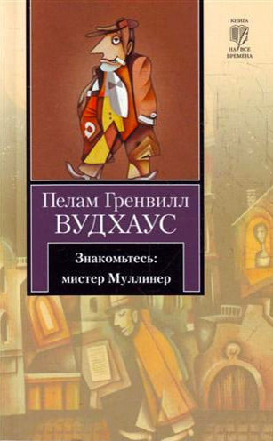 обложка книги static/bookimages/06/60/38/06603820.bin.dir/06603820.cover.jpg