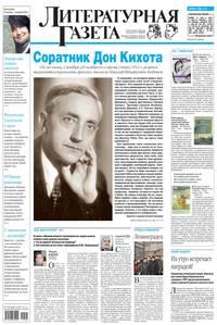 - Литературная газета №48 (6394) 2012
