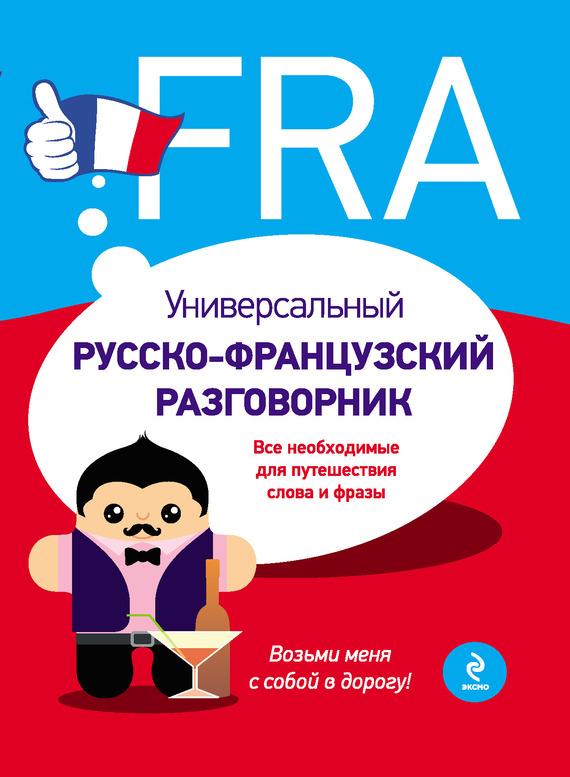 О. С. Кобринец бесплатно