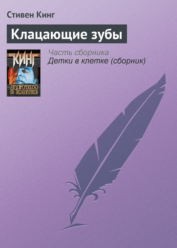 электронный файл static/bookimages/06/63/21/06632111.bin.dir/06632111.cover.jpg