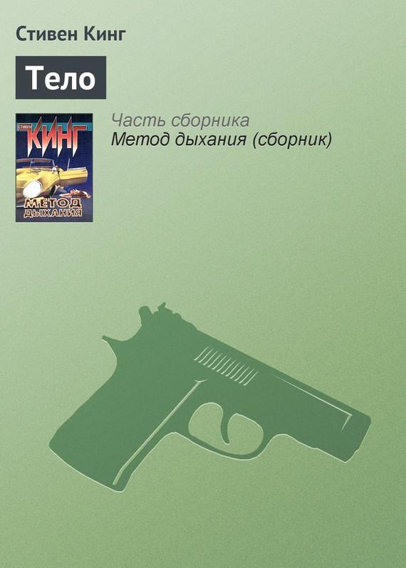 На обложке символ данного произведения 06/63/26/06632669.bin.dir/06632669.cover.jpg обложка