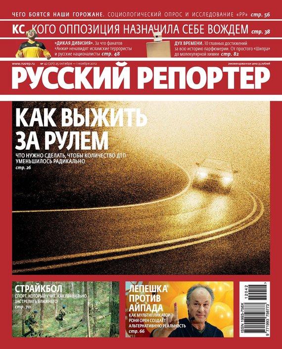 Отсутствует Русский Репортер №42/2012 русский инструмент