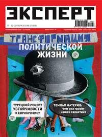 - Эксперт №37/2012