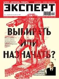 - Эксперт №16/2012