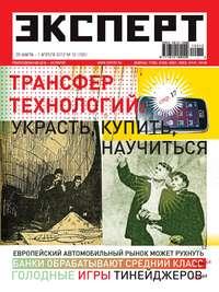 - Эксперт №12/2012