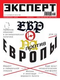 - Эксперт №35/2011