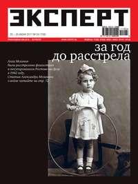 - Эксперт №24/2011