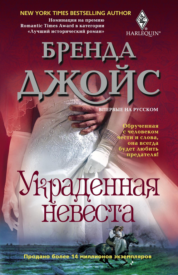 обложка книги static/bookimages/06/63/57/06635768.bin.dir/06635768.cover.jpg