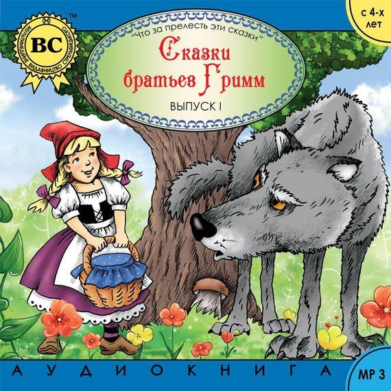 Какие сказки пушкина ты читал разгадай