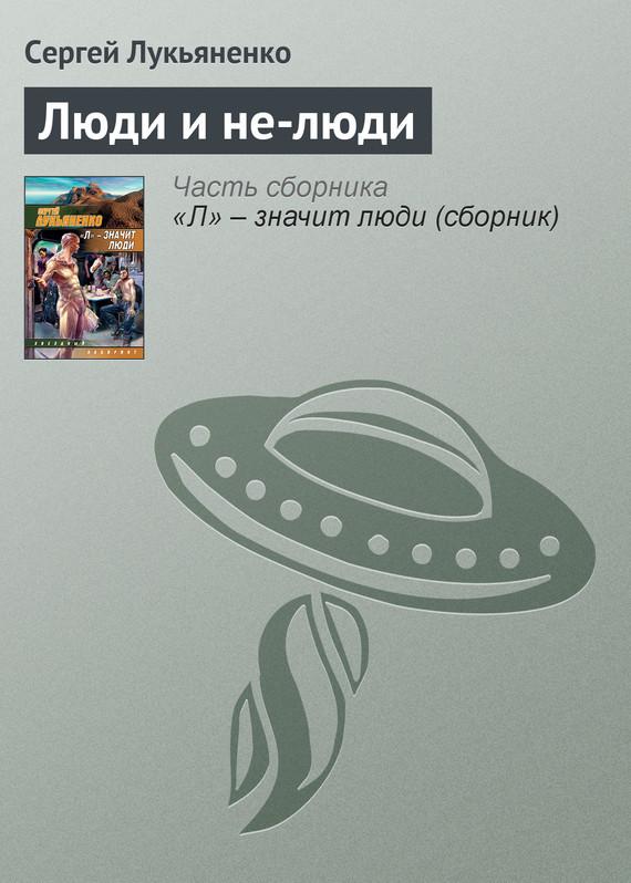 электронный файл static/bookimages/06/64/54/06645416.bin.dir/06645416.cover.jpg