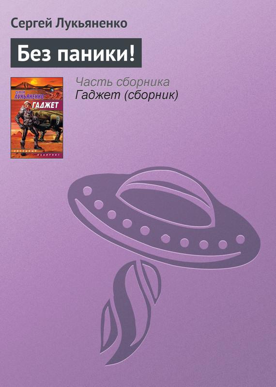 электронный файл static/bookimages/06/65/39/06653996.bin.dir/06653996.cover.jpg