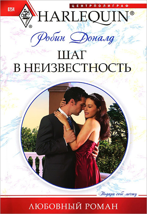 обложка книги static/bookimages/06/65/93/06659334.bin.dir/06659334.cover.jpg
