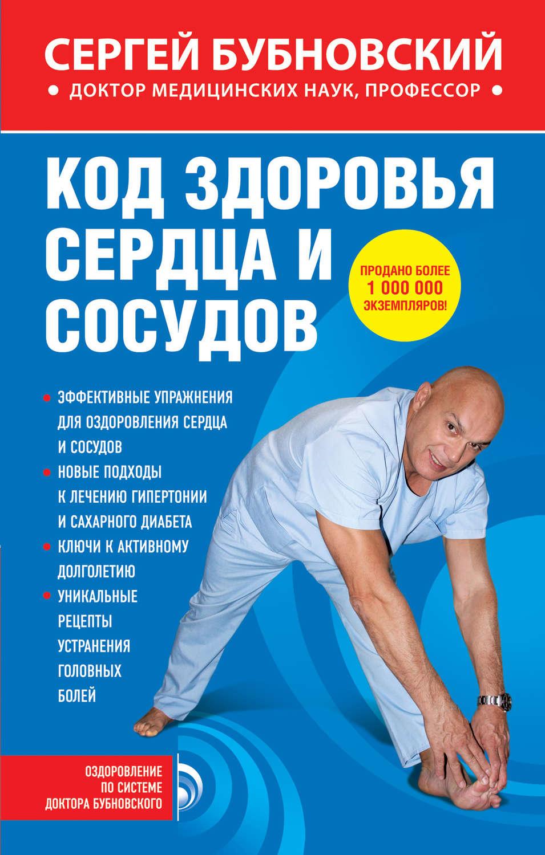Межпозвонковый остеохондроз шейного отдела упражнения