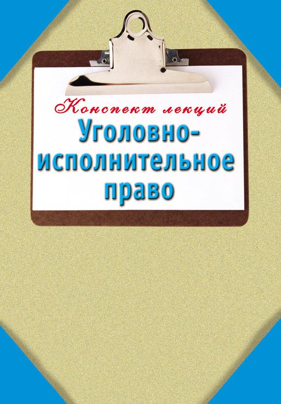Перечень документов для заключения договоров