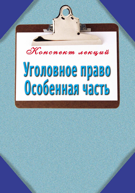 Архив села Михайловского Тт. 1