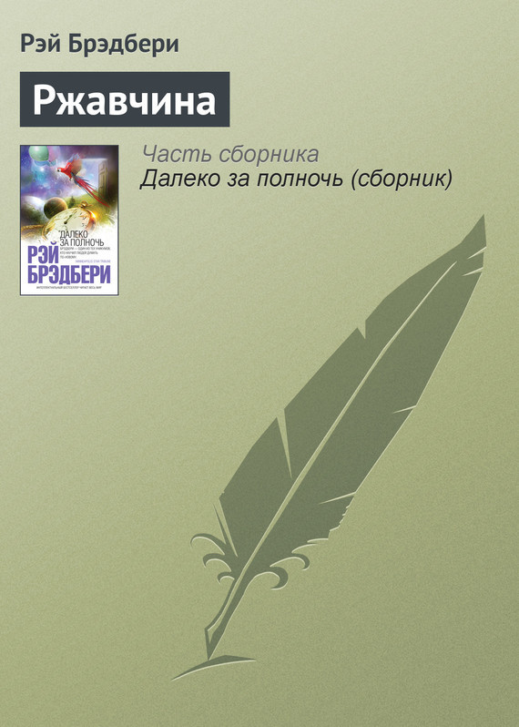 электронный файл static/bookimages/06/68/38/06683865.bin.dir/06683865.cover.jpg