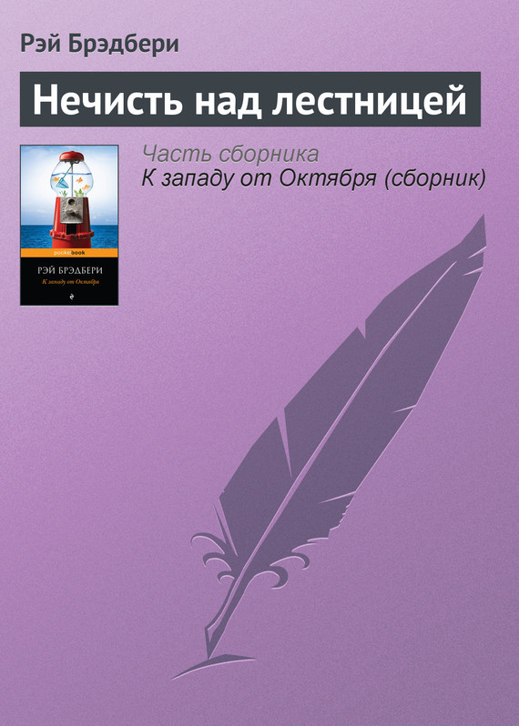 обложка книги static/bookimages/06/68/40/06684075.bin.dir/06684075.cover.jpg
