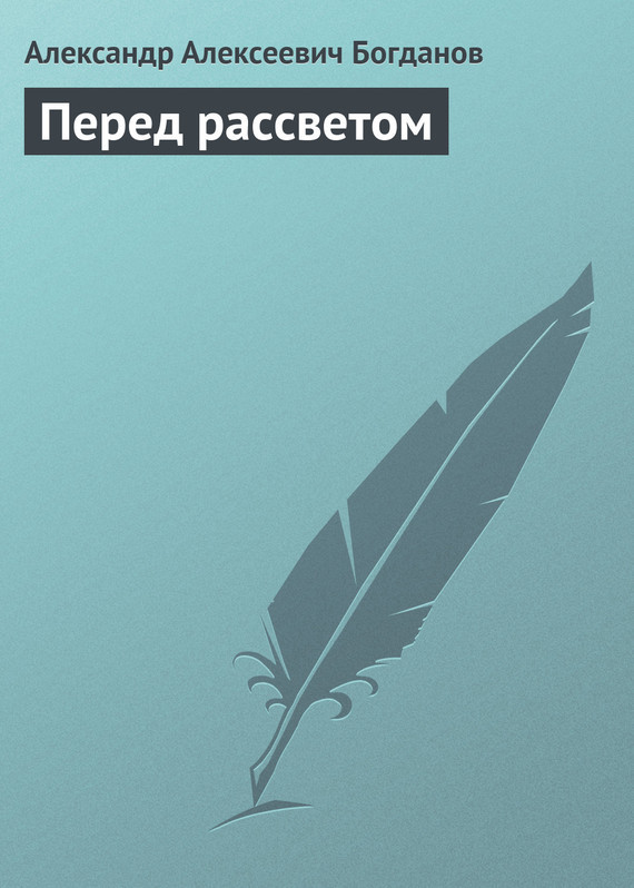 обложка книги static/bookimages/06/74/92/06749274.bin.dir/06749274.cover.jpg