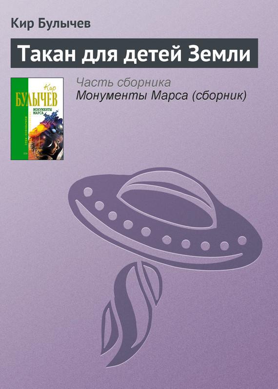 Наконец-то подержать книгу в руках 06/89/30/06893046.bin.dir/06893046.cover.jpg обложка