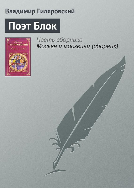 обложка книги static/bookimages/06/91/56/06915660.bin.dir/06915660.cover.jpg