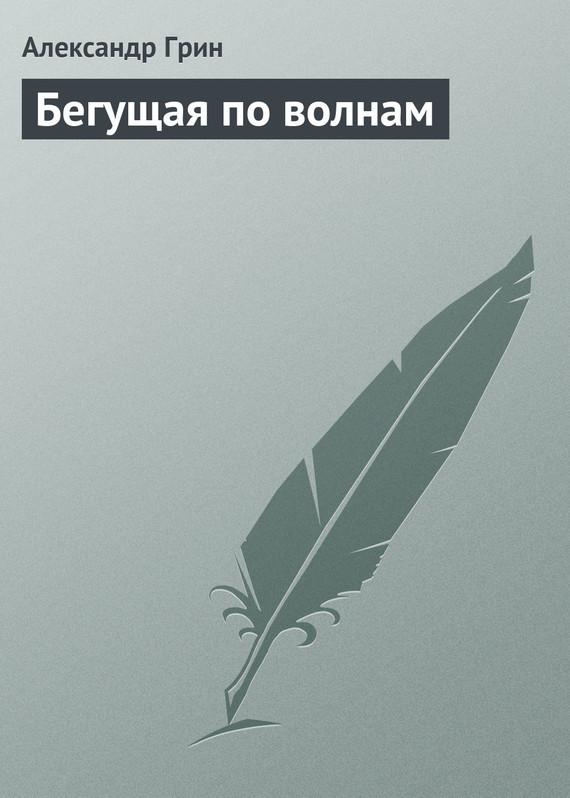 обложка книги static/bookimages/06/91/66/06916617.bin.dir/06916617.cover.jpg