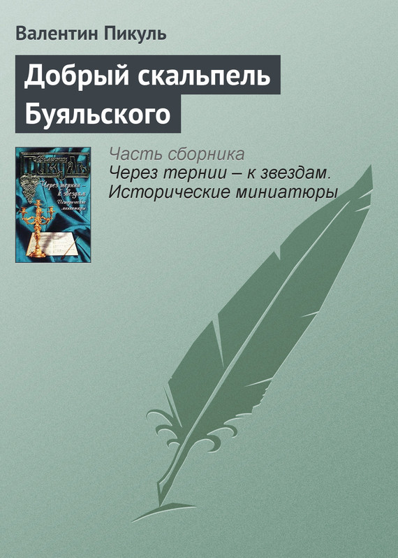 электронный файл static/bookimages/06/95/86/06958669.bin.dir/06958669.cover.jpg