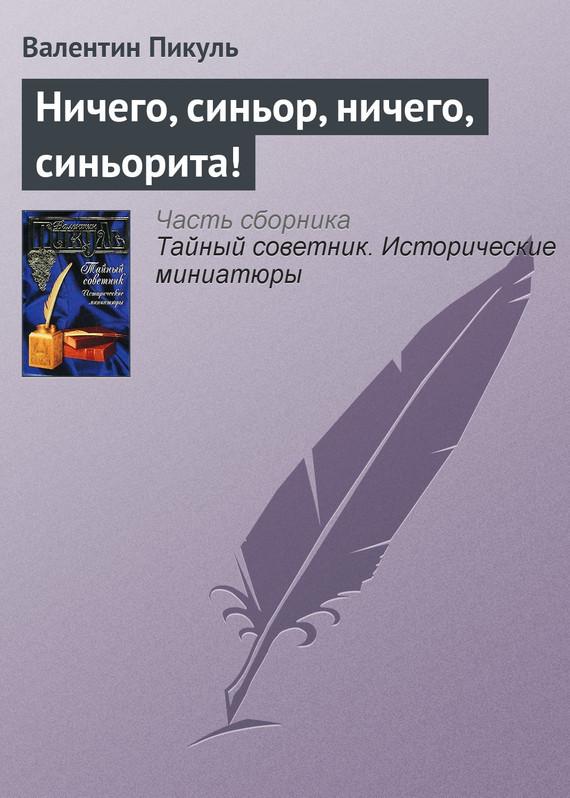 электронный файл static/bookimages/06/96/37/06963793.bin.dir/06963793.cover.jpg