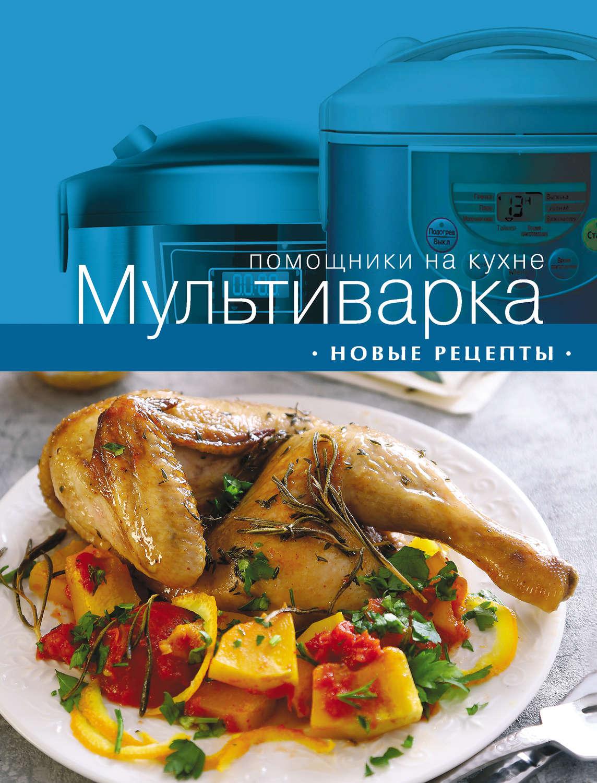 Новые кулинарные рецепты Миллион Меню  самые новые и