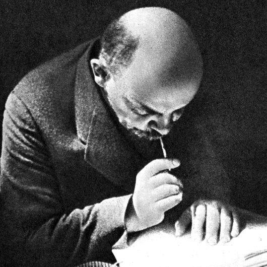 Владимир Ленин (Ульянов) бесплатно