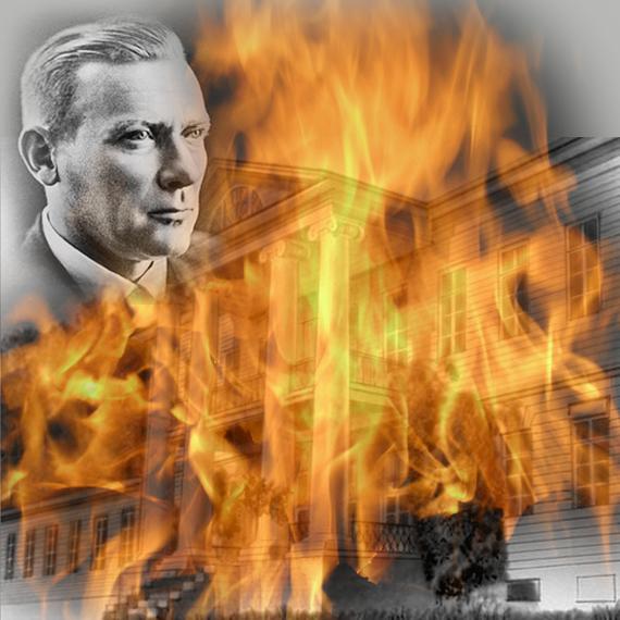 Михаил Булгаков Ханский огонь