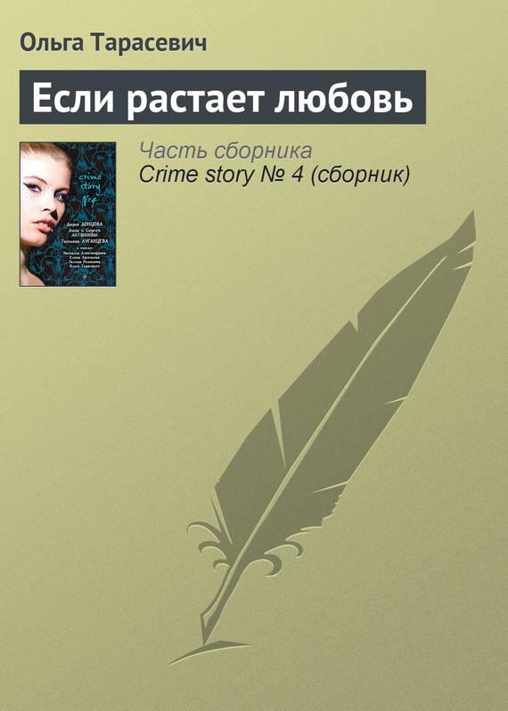 обложка книги static/bookimages/06/97/96/06979619.bin.dir/06979619.cover.jpg