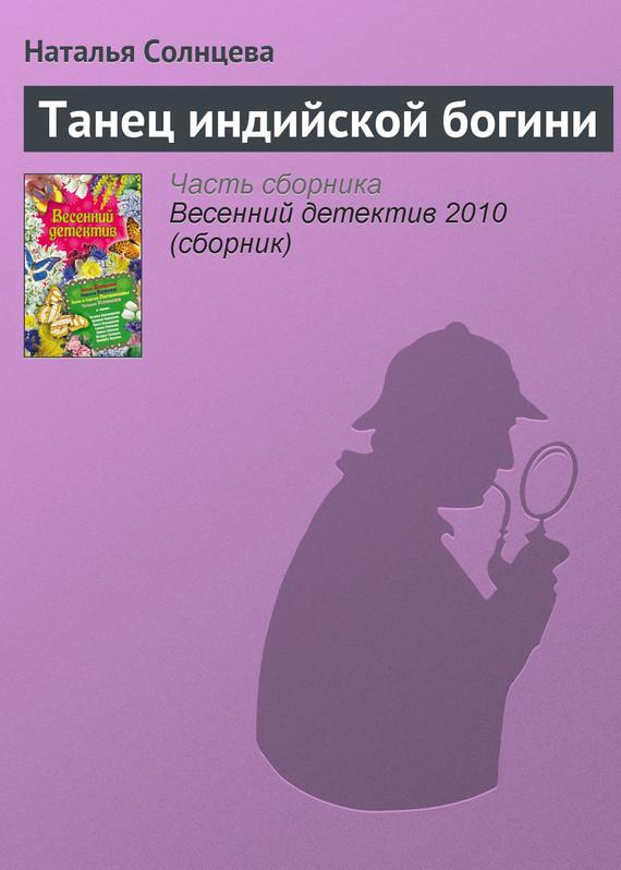 обложка книги static/bookimages/06/97/97/06979799.bin.dir/06979799.cover.jpg