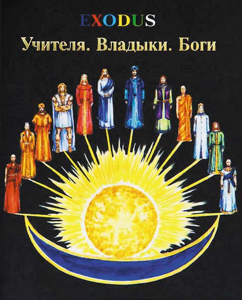 яркий рассказ в книге В. В. Кузнецова