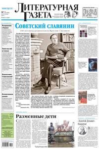 - Литературная газета &#847001 (6399) 2013