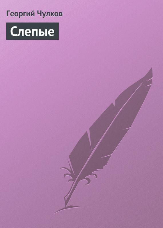 Достойное начало книги 07/01/11/07011189.bin.dir/07011189.cover.jpg обложка