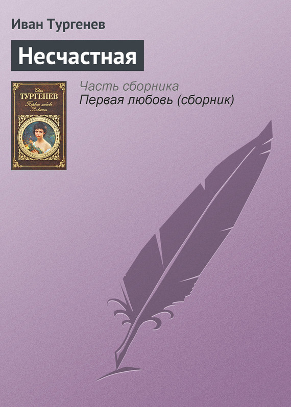 обложка книги static/bookimages/07/01/46/07014636.bin.dir/07014636.cover.jpg
