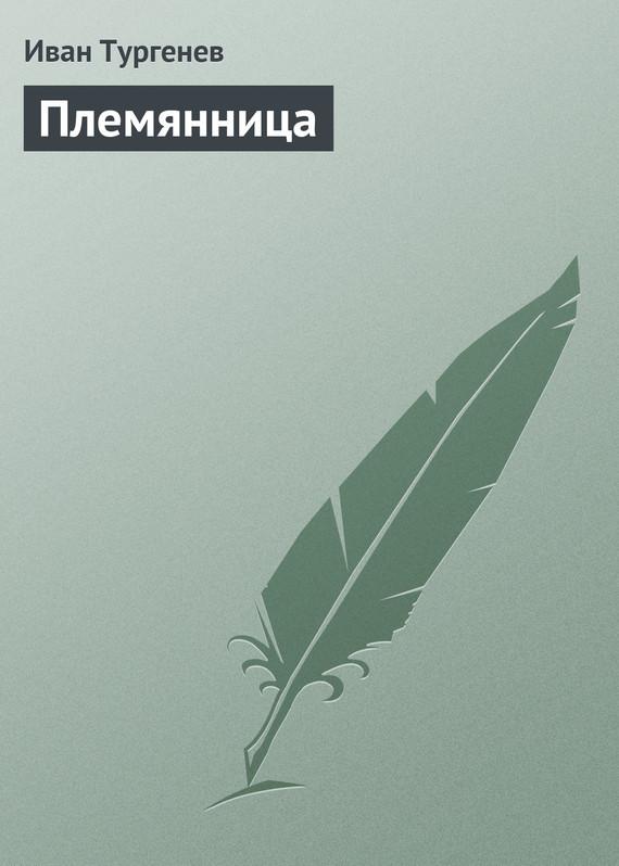 обложка книги static/bookimages/07/02/20/07022095.bin.dir/07022095.cover.jpg
